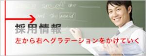 ブログ用_ba