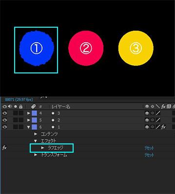 エフェクトや位置などのプロパティ情報をレイヤー間でリンクさせる方法