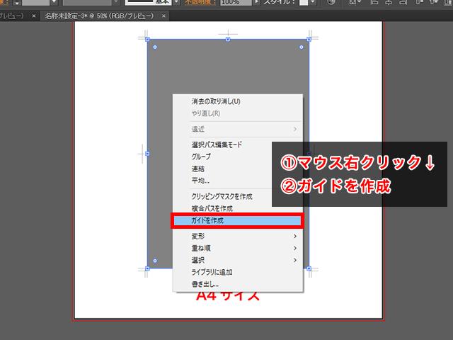 guide_03