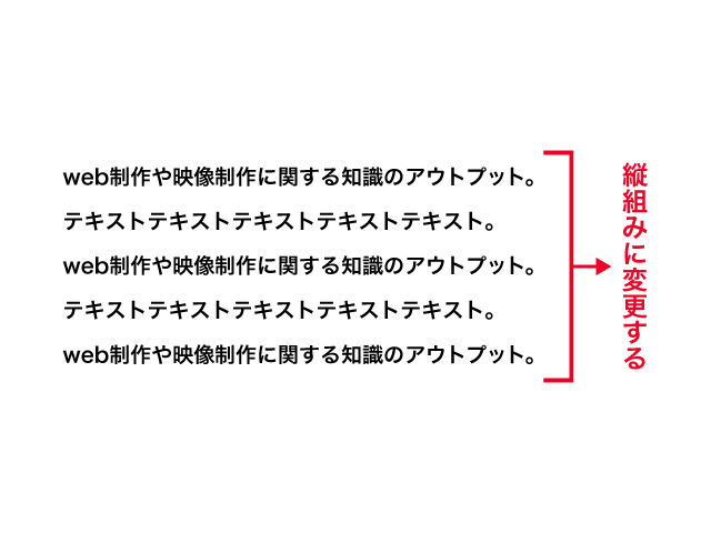 text_set_1