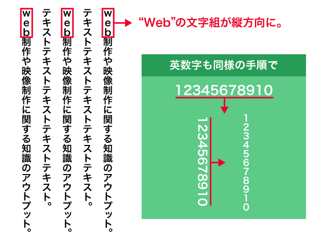 text_set_5