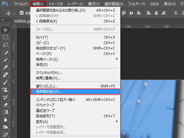 waku_03
