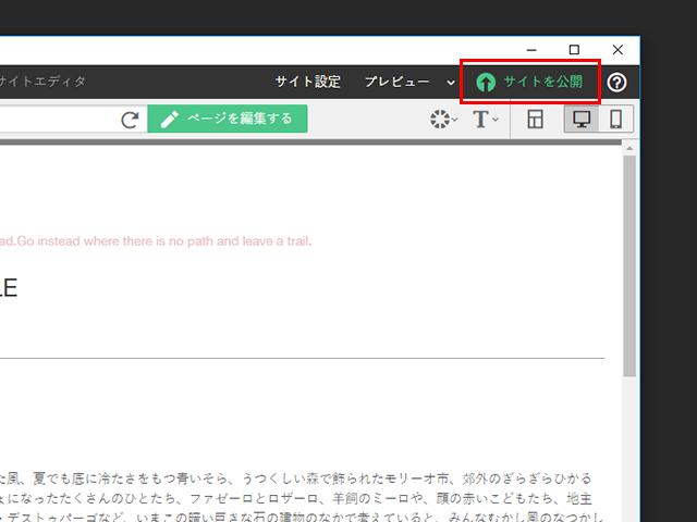 BiND ベーシック認証設定 サイトを公開
